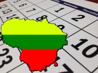 Wycieczka Wilno i Troki 18-04-2020 @ Augustów, Rynek Zygmunta Augusta 15