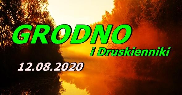 Wycieczka do Grodna i Druskiennik 12-08-2020 @ Augustów, Rynek Zygmunta Augusta 15