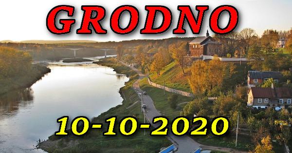 Wycieczka do Grodna i Druskiennik 10-10-2020 @ Augustów, Rynek Zygmunta Augusta 15
