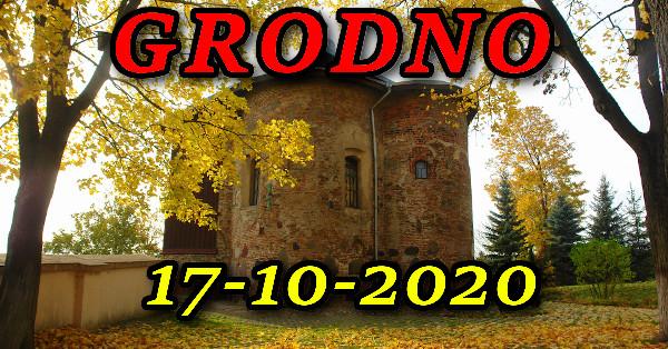 Wycieczka do Grodna 17-10-2020 @ Augustów, Rynek Zygmunta Augusta 15