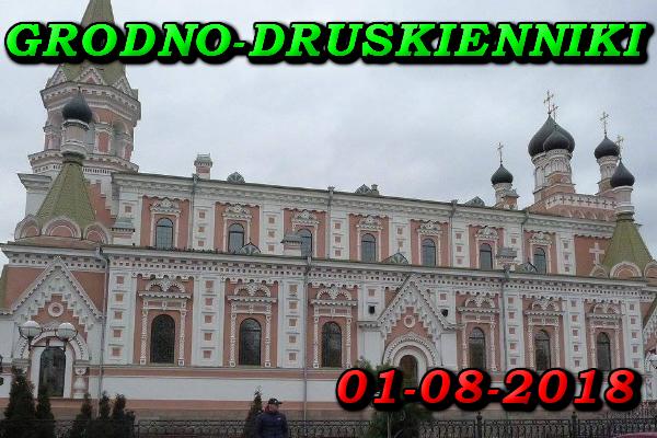 Wycieczka do Grodna-Druskiennik 01-08-2018, Sobór Opieki Matki Bożej w Grodnie