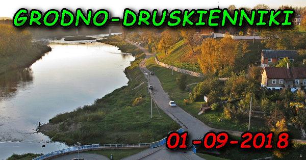 Wycieczka do Grodna i Druskiennik 01-09-2018 @ Augustów, Rynek Zygmunta Augusta 15