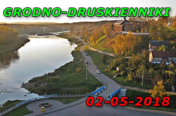 Wycieczka do Grodna i Druskiennik 02-05-2018 @ Augustów, Rynek Zygmunta Augusta 15