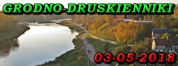 Wycieczka do Grodna i Druskiennik 03 Maja 2018