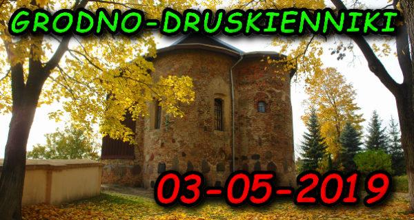 Wycieczka do Grodna i Druskiennik 03-05-2019 @ Augustów, Rynek Zygmunta Augusta 15