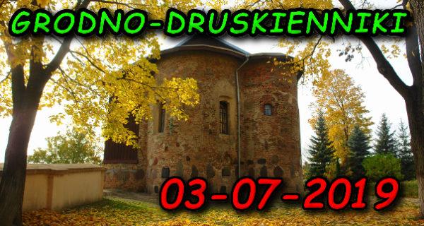 Wycieczka do Grodna i Druskiennik 03-07-2019 @ Augustów, Rynek Zygmunta Augusta 15