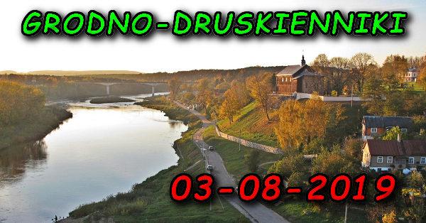 Wycieczka do Grodna i Druskiennik 03-08-2019 @ Augustów, Rynek Zygmunta Augusta 15