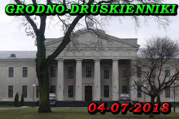 Wycieczka do Grodna i Druskiennik 04-07-2018 @ Augustów, Rynek Zygmunta Augusta 15