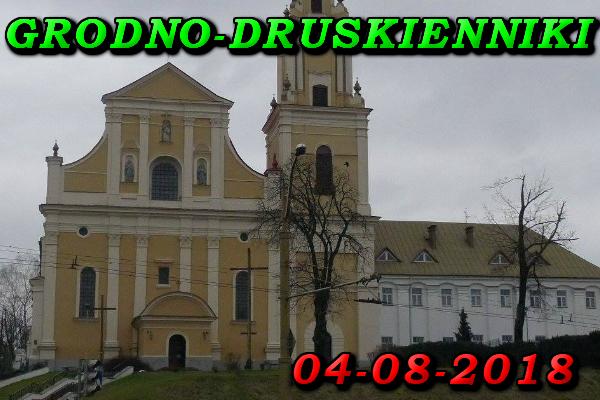 Wycieczka do Grodna i Druskiennik 04-08-2018, Kościół Znalezienia Krzyża Świętego w Grodnie