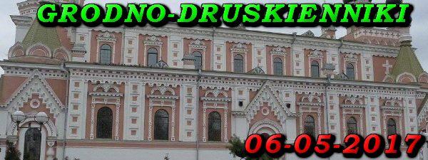Wycieczka do Grodna i Druskiennik 06-05-2017 @ Augustów, Rynek Zygmunta Augusta 15