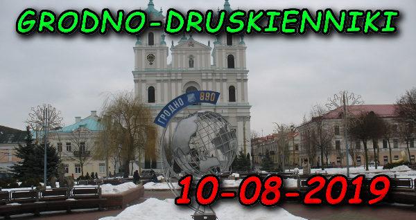 Wycieczka do Grodna i Druskiennik 10-08-2019 @ Augustów, Rynek Zygmunta Augusta 15