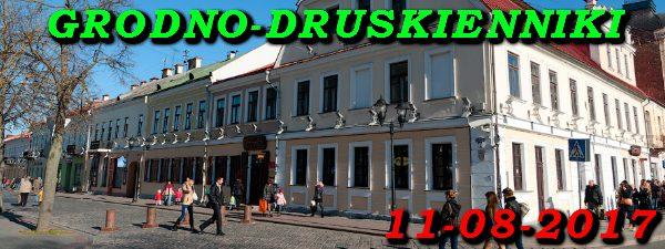 Wycieczka do Grodna i Druskiennik 11-08-2017 @ Augustów, Rynek Zygmunta Augusta 15