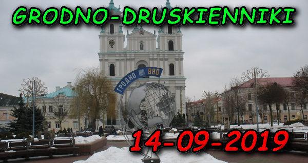 Wycieczka do Grodna i Druskiennik 14-09-2019 @ Augustów, Rynek Zygmunta Augusta 15