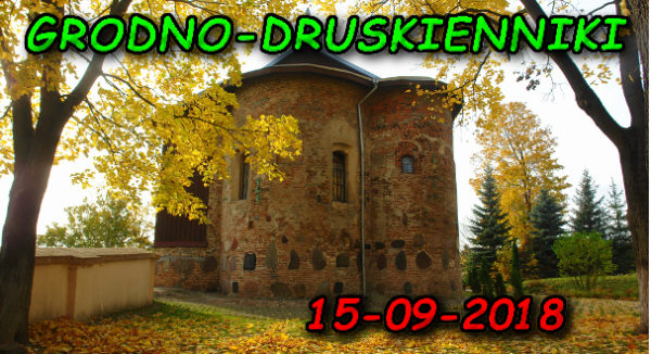 Wycieczka do Grodna i Druskiennik 15-09-2018 @ Augustów, Rynek Zygmunta Augusta 15