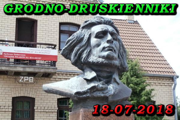 Wycieczka do Grodna i Druskiennik 18-07-2018 @ Augustów, Rynek Zygmunta Augusta 15