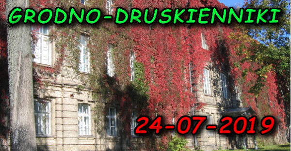 Wycieczka do Grodna i Druskiennik 24-07-2019 @ Augustów, Rynek Zygmunta Augusta 15