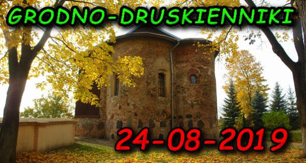 Wycieczka do Grodna i Druskiennik 24-08-2019 @ Augustów, Rynek Zygmunta Augusta 15
