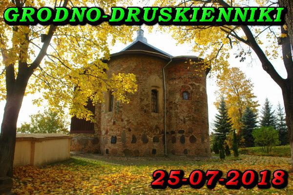 Wycieczka do Grodna i Druskiennik 25-07-2018 @ Augustów, Rynek Zygmunta Augusta 15