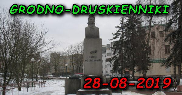 Wycieczka do Grodna i Druskiennik 28-08-2019 @ Augustów, Rynek Zygmunta Augusta 15