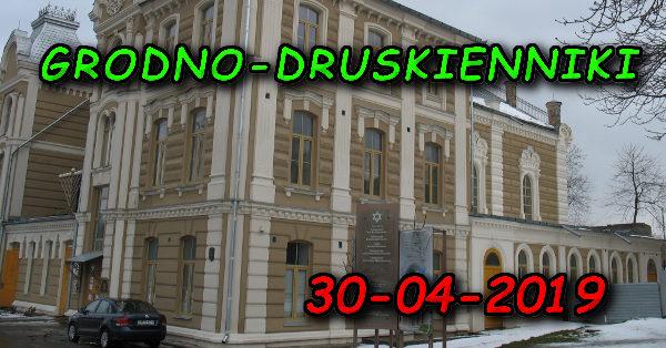 Wycieczka do Grodna i Druskiennik 30-04-2019 @ Augustów, Rynek Zygmunta Augusta 15
