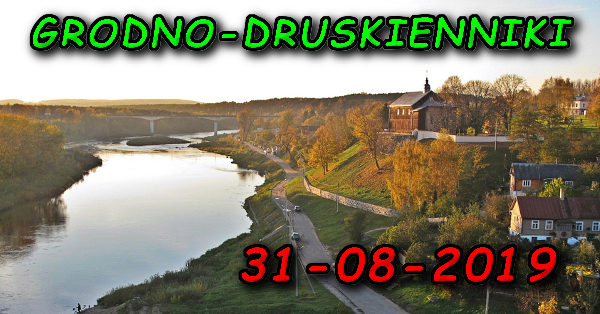 Wycieczka do Grodna i Druskiennik 31-08-2019 @ Augustów, Rynek Zygmunta Augusta 15