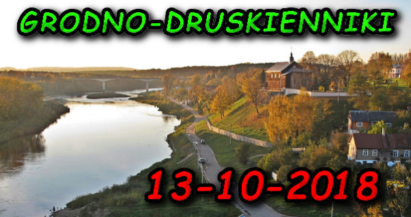 Widok rzeki Niemen ,Białoruś, Grodno