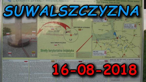 Wycieczka po Suwalszczyźnie 16-08-2018 @ Augustów, Rynek Zygmunta Augusta 15