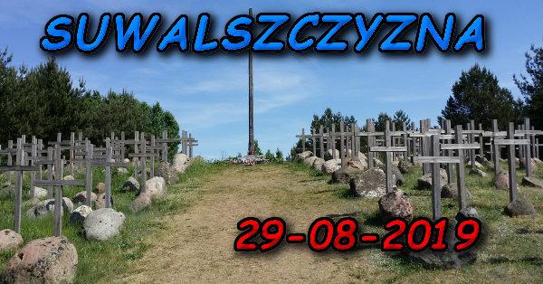 Wycieczka po Suwalszczyźnie 29-08-2019 @ Augustów, Rynek Zygmunta Augusta 15