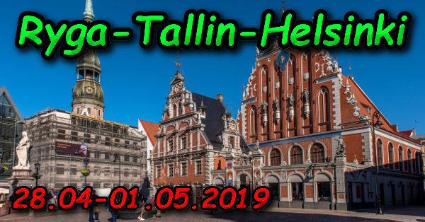 Wycieczka Ryga-Tallin-Helsinki 28.04-01.05-2019