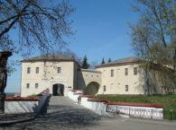 Stary Zamek Grodno