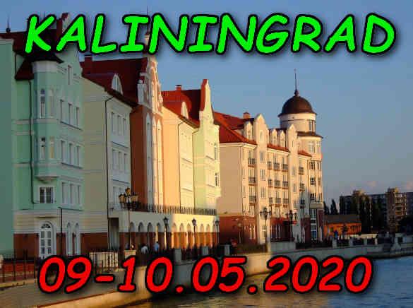 Wycieczka do Kaliningradu 09-10.05.2020 @ Augustów, Rynek Zygmunta Augusta 15