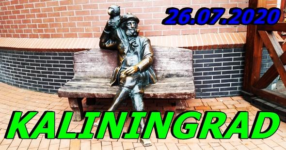 Wycieczka do Kaliningradu 26.07.2020 @ Augustów, Rynek Zygmunta Augusta 15